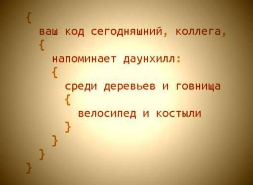 http://itmozg.ru/old/upload/downhillcode.jpg