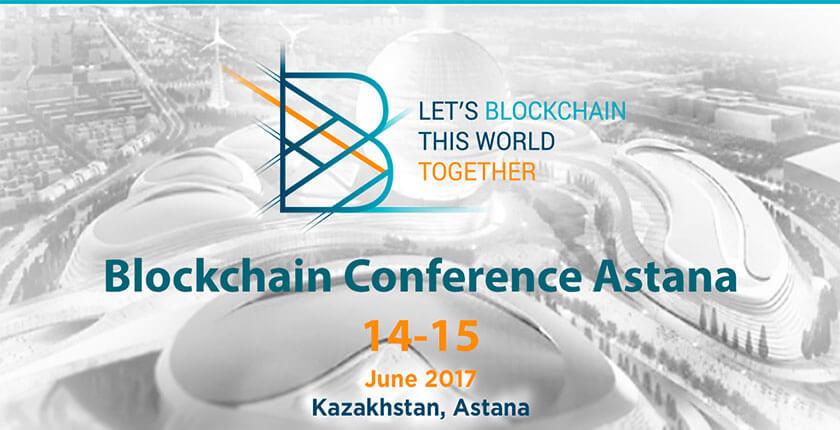 Blockchain Conference Astana