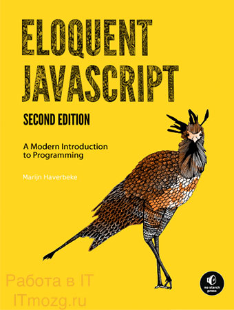 Eloquent JavaScript — Free ebook for the JS Beginners.