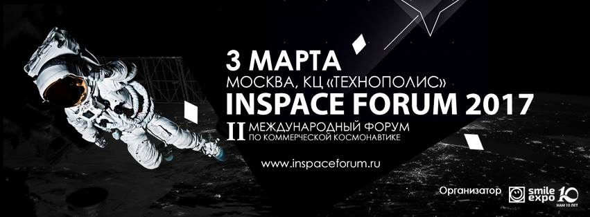 Inspace 2017