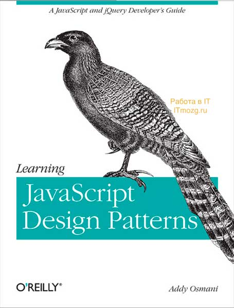 JavaScript Design Patterns: Writing maintainable and scalable code with JavaScript.