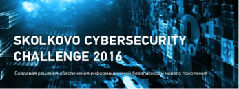 Skolkovo Cybersecurity