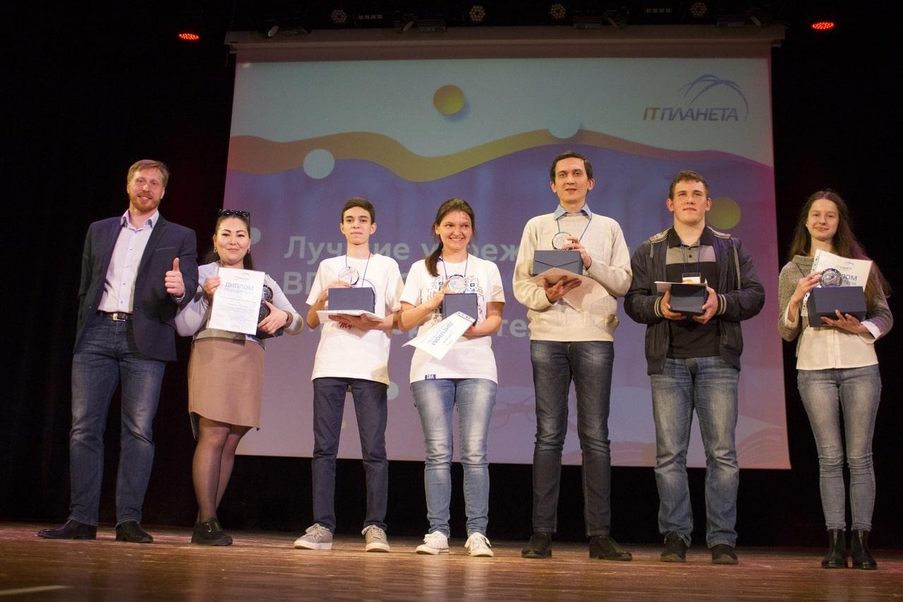 Начался первый отборочный этап Международной олимпиады в сфере ИКТ «IT-Планета 2018/19»